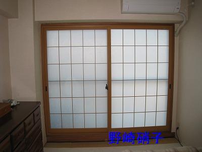 樹脂製内窓(インプラス)の取付