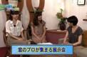 2012.10.05 第23回 窓のプロが集まる展示会編