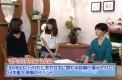 2012.10.19 第25回 マテックスフェアー2012の告知 編