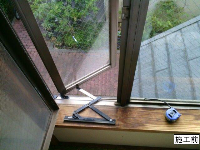開閉の調子が悪い窓。放っておくと…。