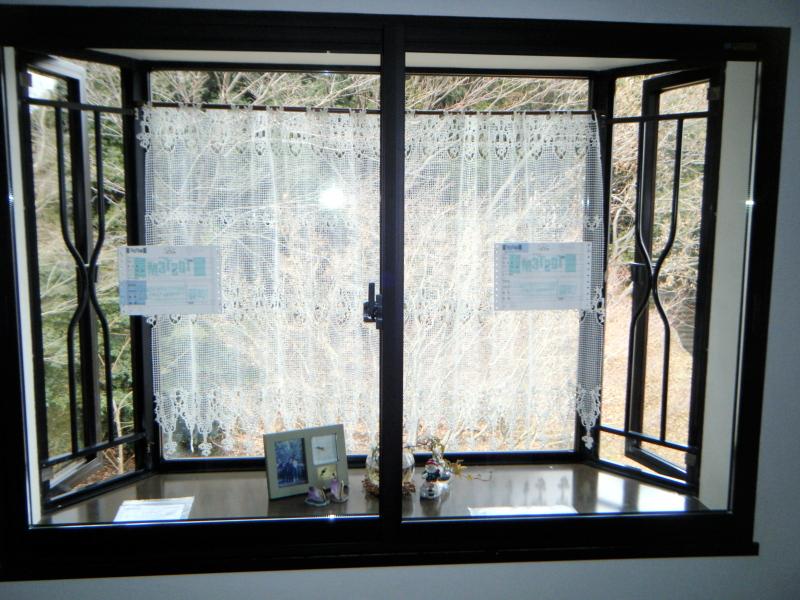 内窓の取り付け工事で結露対策。