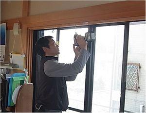 和室掃き出し窓施工途中