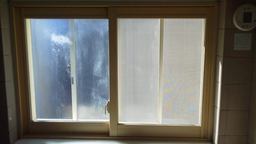 浴室に内窓であたたかな冬