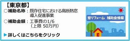 2017_tokyoto