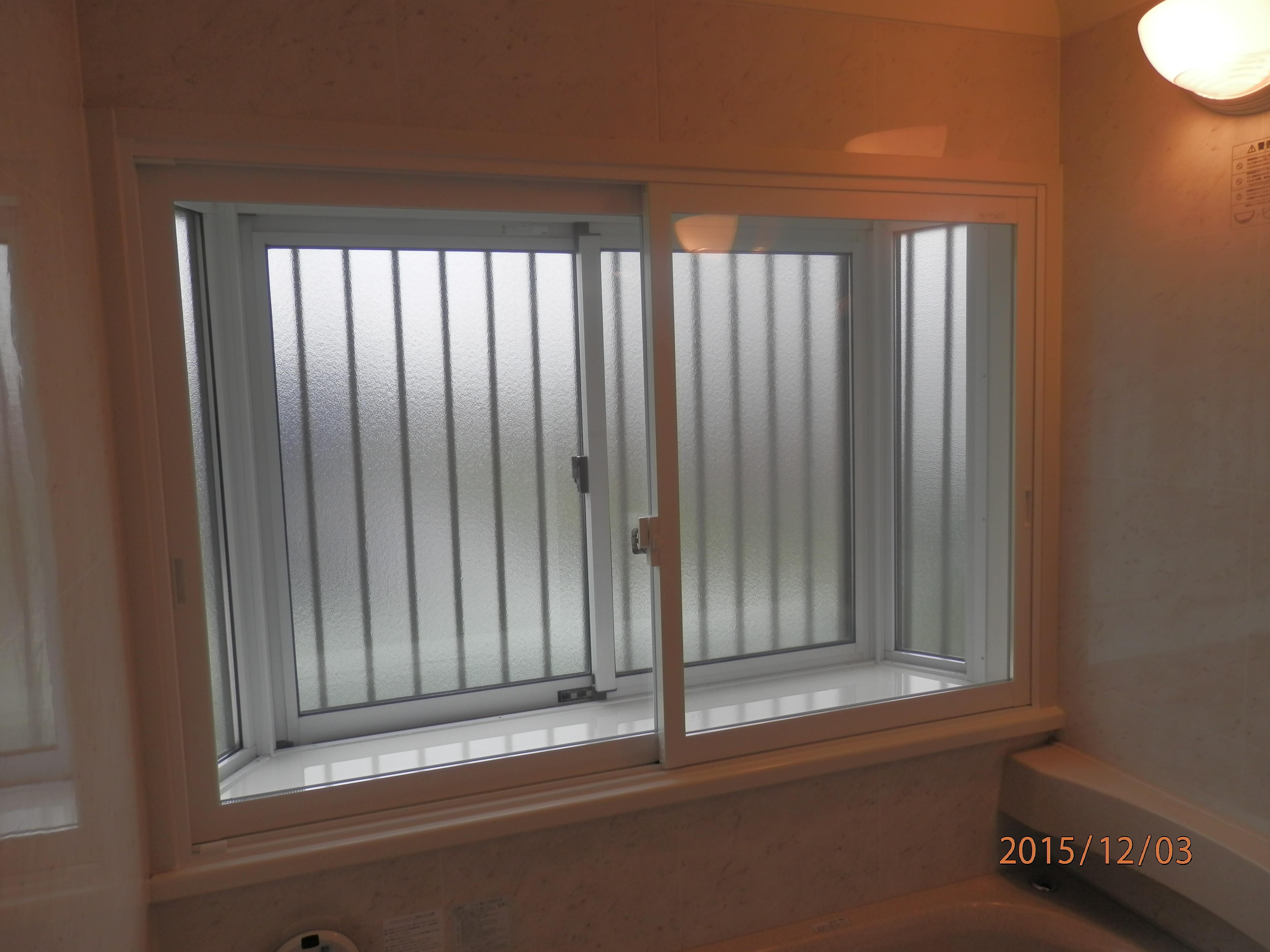 高機能ガラス+強化ガラスのペアガラスで寒さ退治と安…