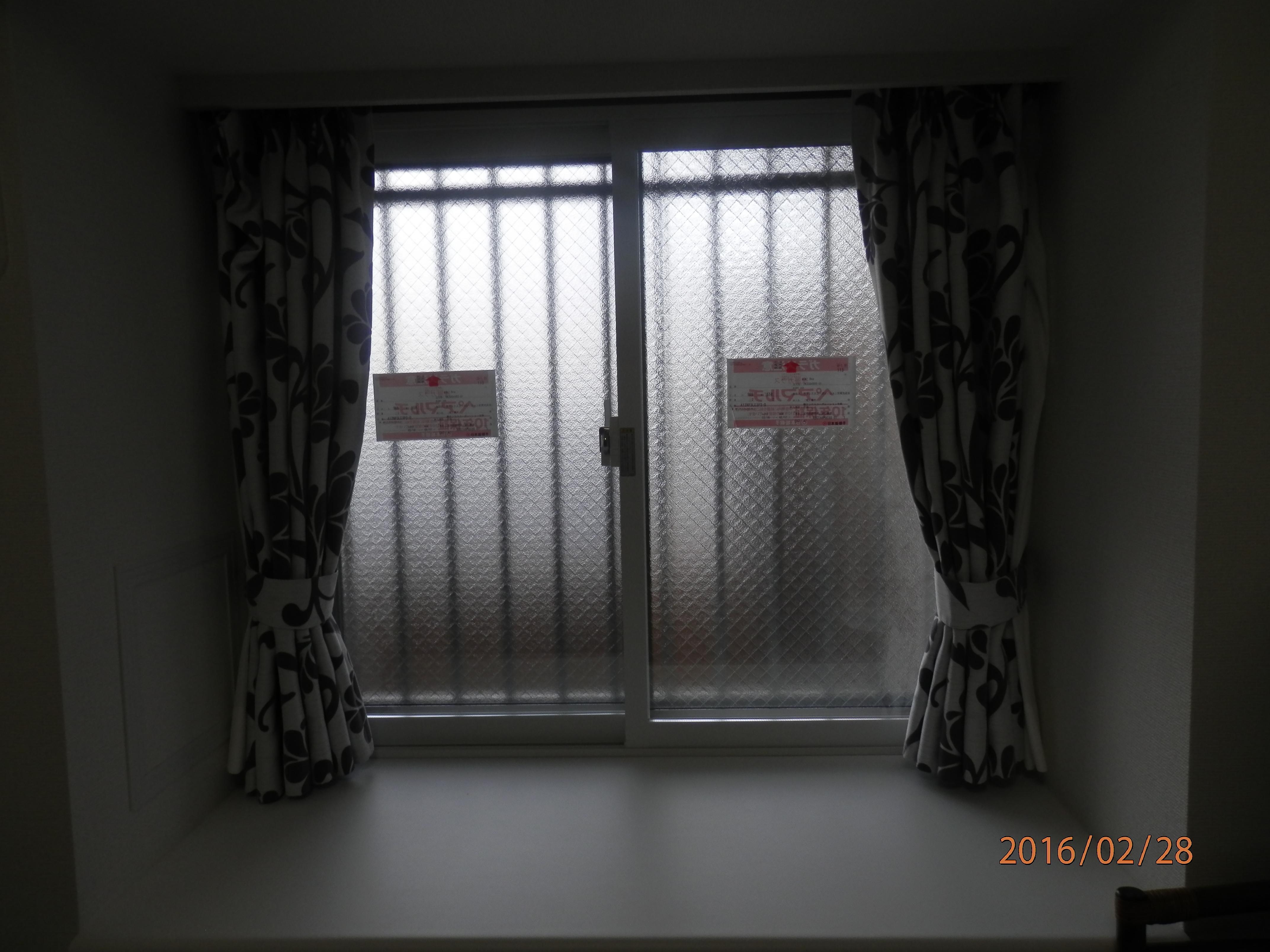 内窓設置で寒さも解消!