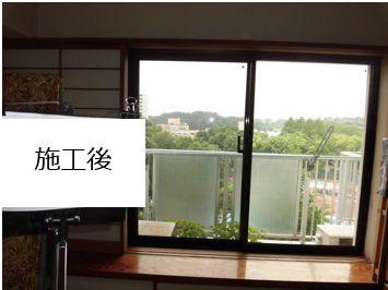 騒音防止は窓から