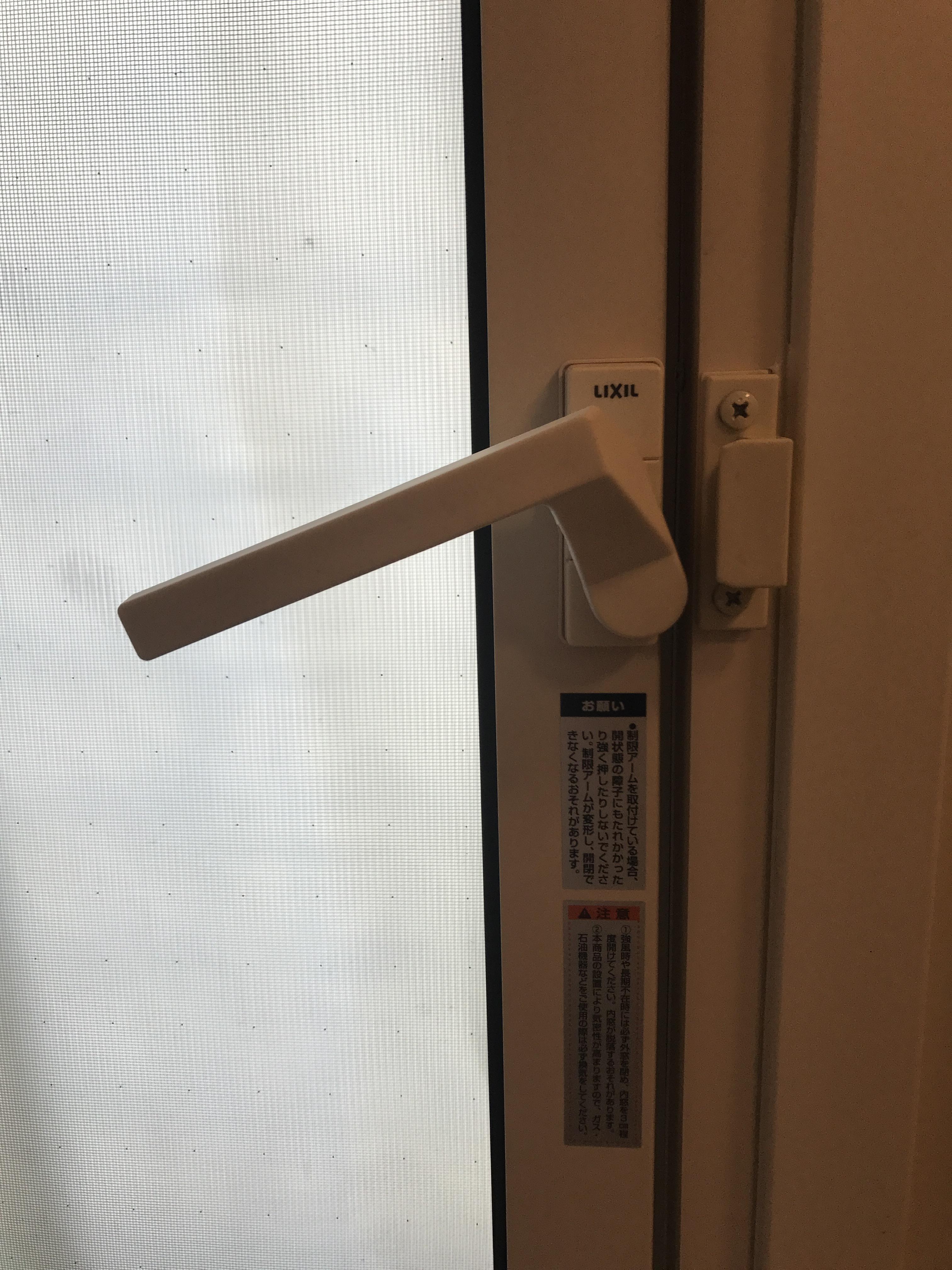 浴室の窓リフォームで音漏れ対策!