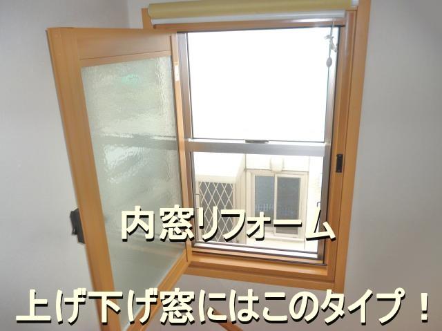 手前に開いて、外の窓を開閉します♪
