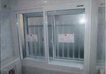 初めての窓リフォームで結露処理の削減