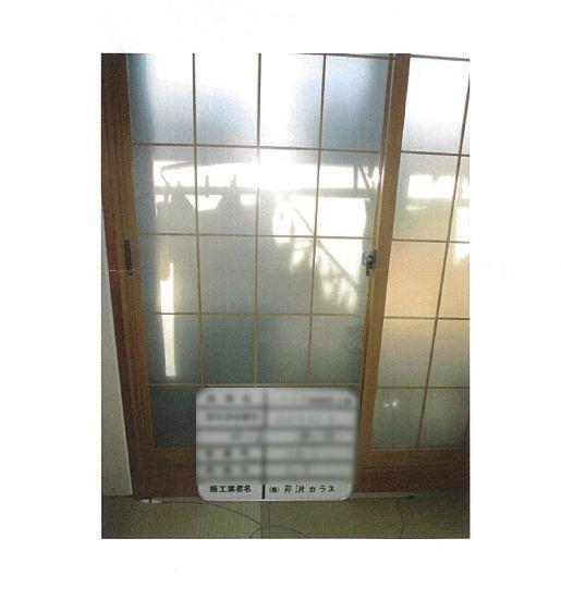 ひどい結露が窓リフォームで軽減
