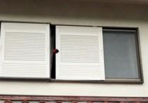 LIXIL製可動ルーバーⅠ型雨戸交換施工