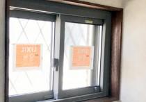 窓のカバー工法で断熱性能アップ!!