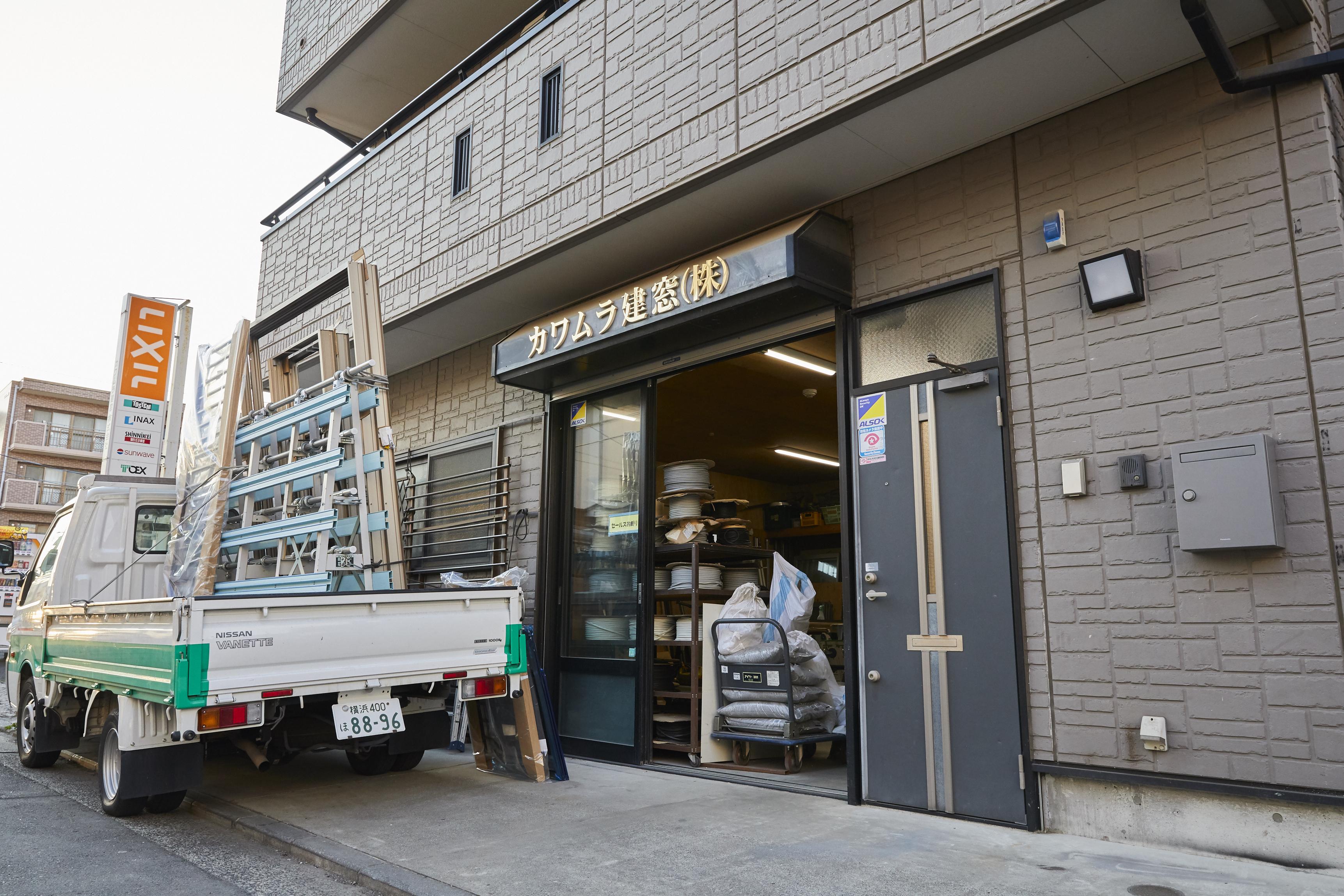 カワムラ建窓(株)
