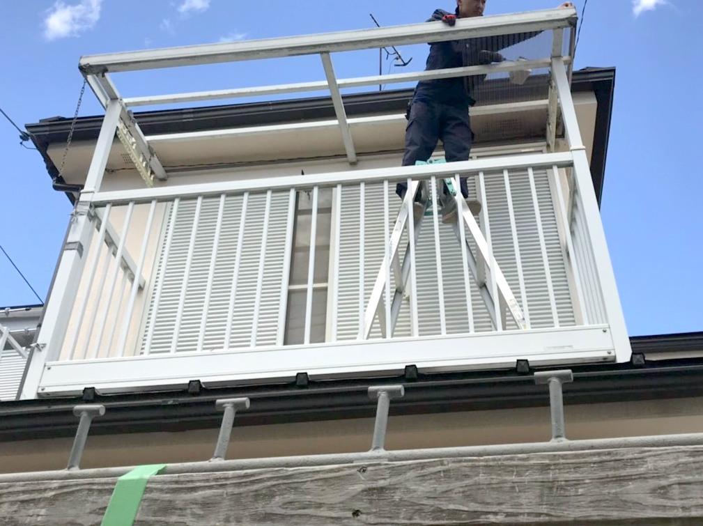 2階テラス屋根材貼り替え