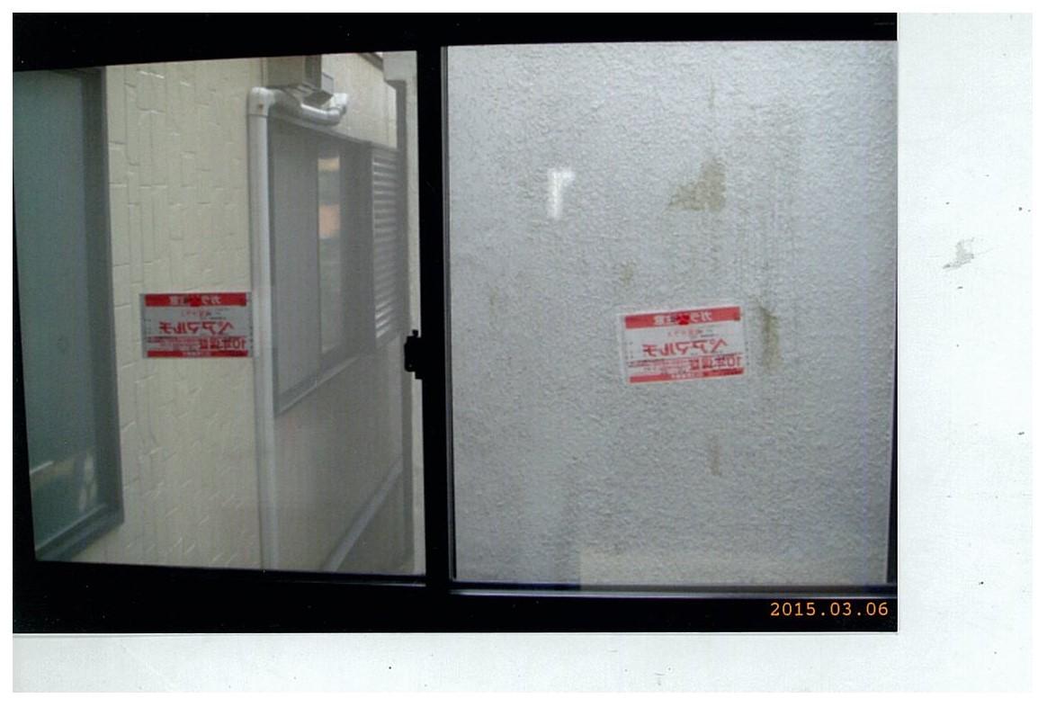窓リフォーム 内窓取付工事