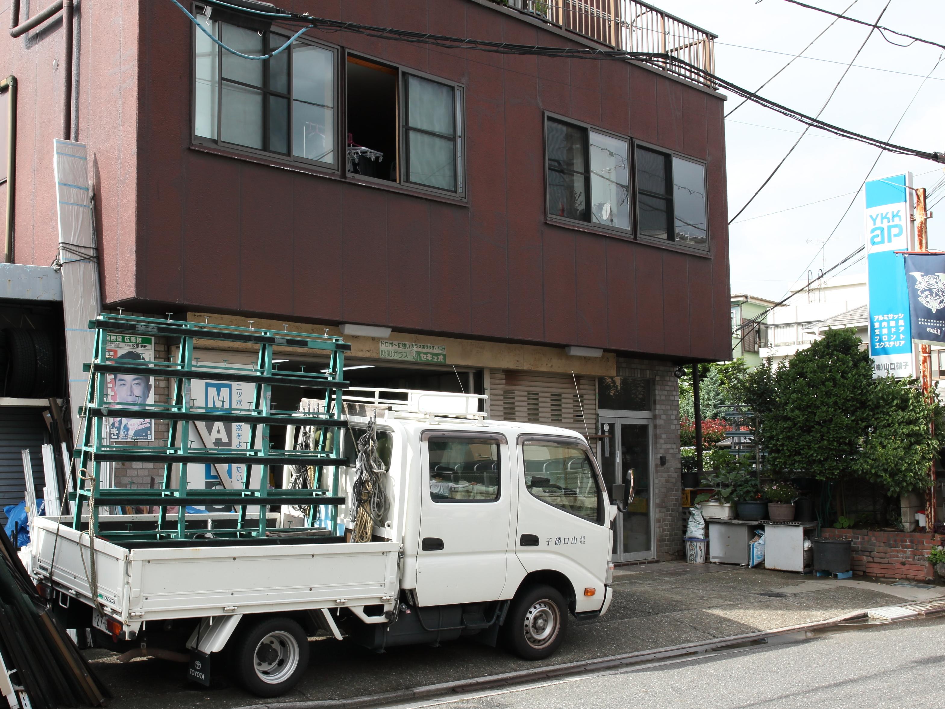 (株)山口硝子