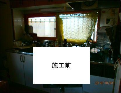 キッチン(?) 施工前