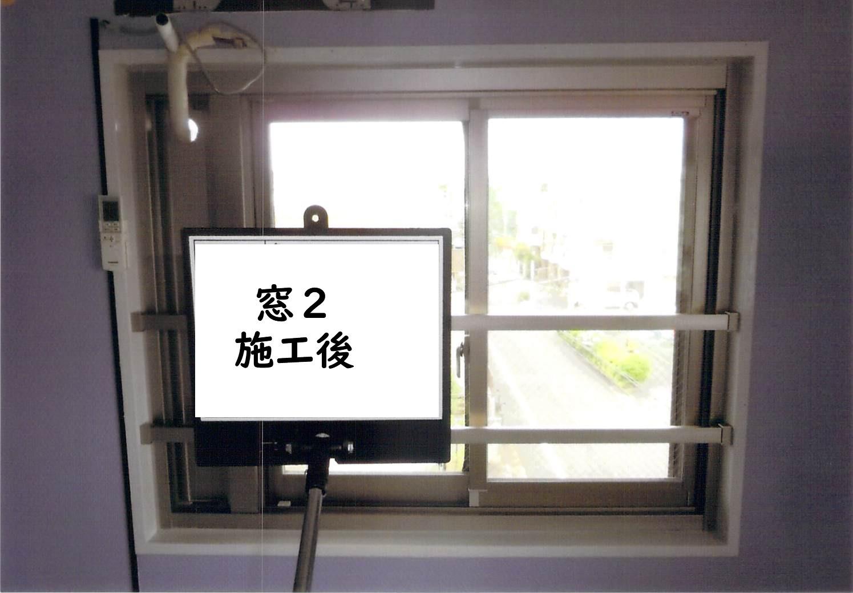 エアコン配線も考慮した築40年超マンションの窓サッシ…
