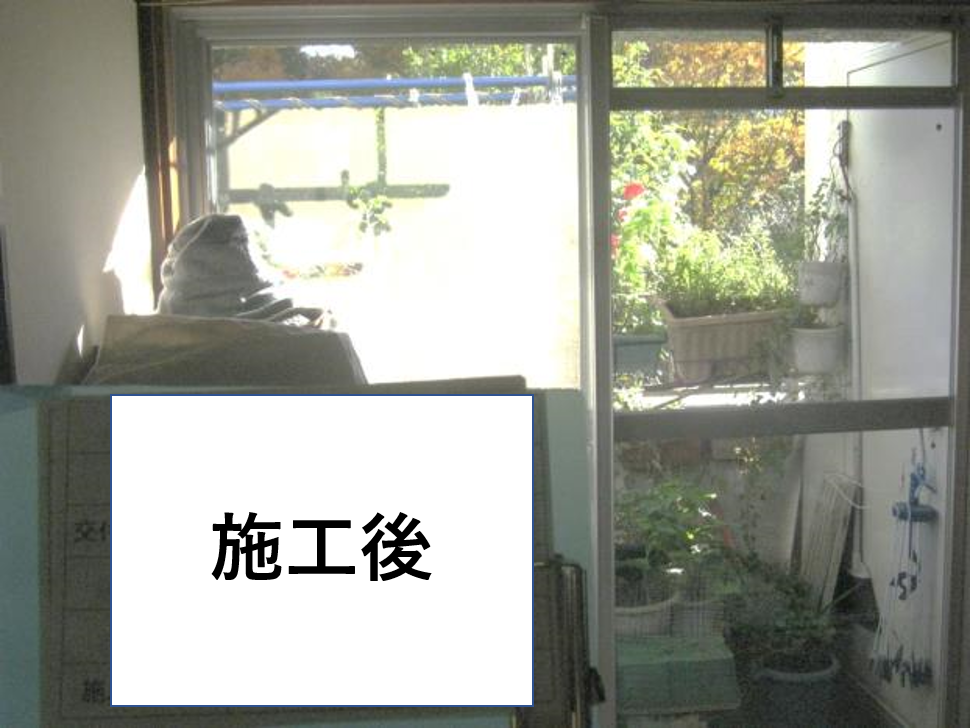 結露解消で窓にデコレーション♪真空ガラス交換工事