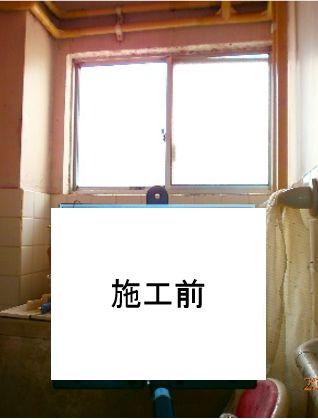 浴室(?) 施工前