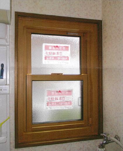 ルーバー窓にも内窓