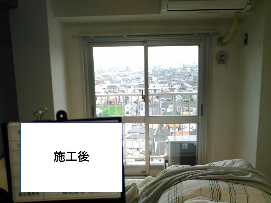 外窓交換工事(カバー工法)