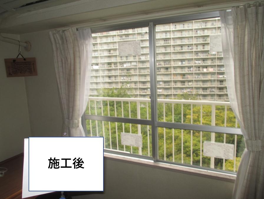 リビング ガラス交換 窓リフォーム