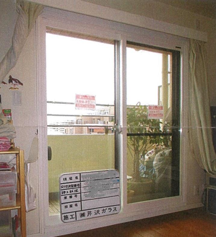 補助金申請を活用して、内窓のリフォームを実施!