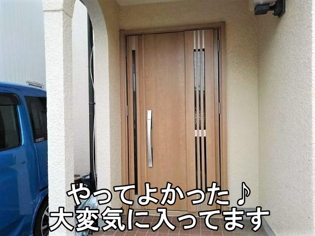 カバー工法で1DAY変身!!
