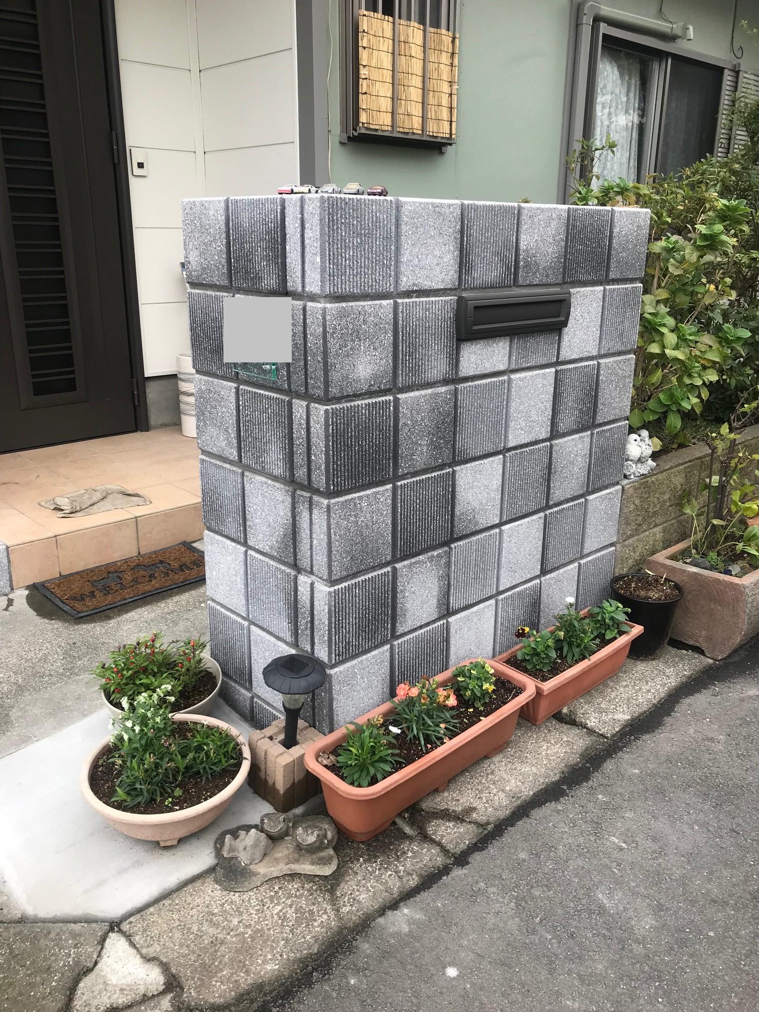 築38年。古くなったブロック塀、ポストを新しくしまし…