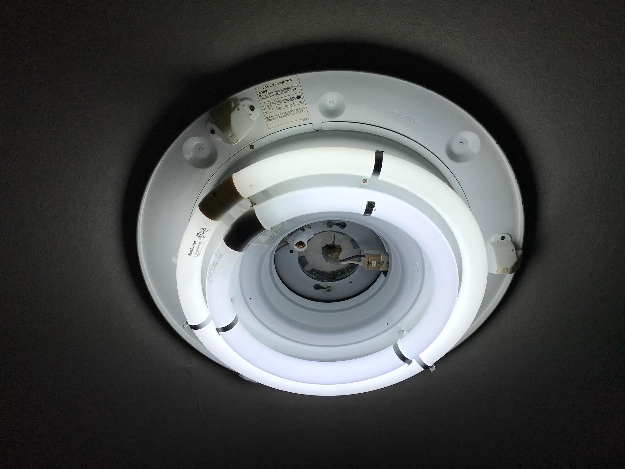 海老名市 照明器具をオーデリック製の物に交換しまし…