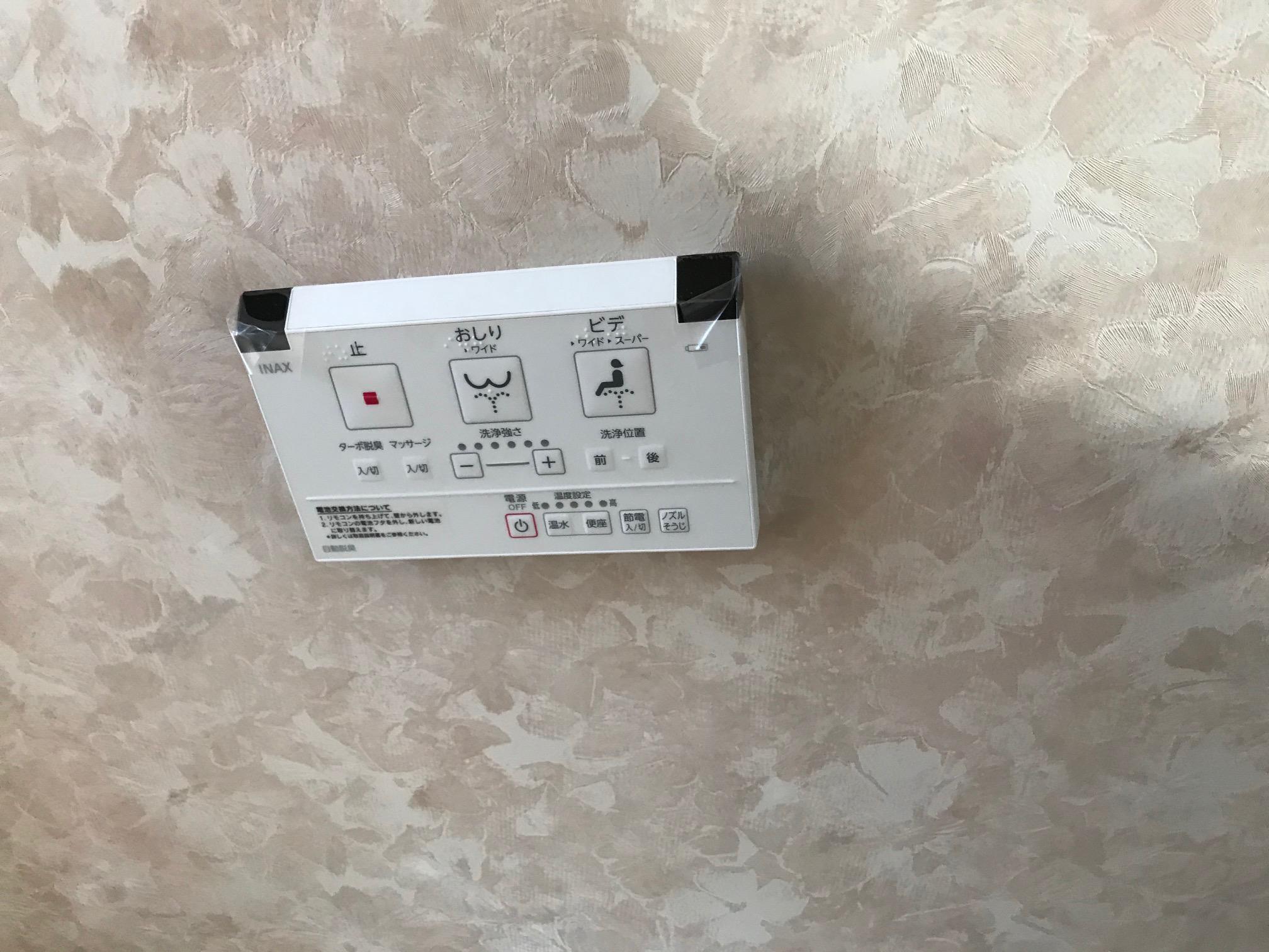 壁スイッチ