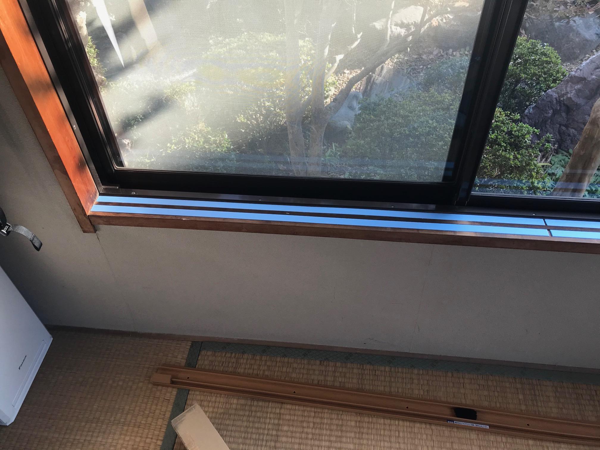 施工中:和室に埋木を付けました。